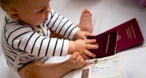 Добровольное медицинское страхование (ДМС) для новорожденных